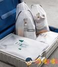 旅行收納袋抽繩束口袋子行李箱鞋內衣物衣服小布袋分裝包【淘嘟嘟】