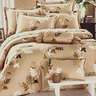 【免運】精梳棉 雙人加大 薄床包被套組 台灣精製 ~玫瑰之戀/2色~