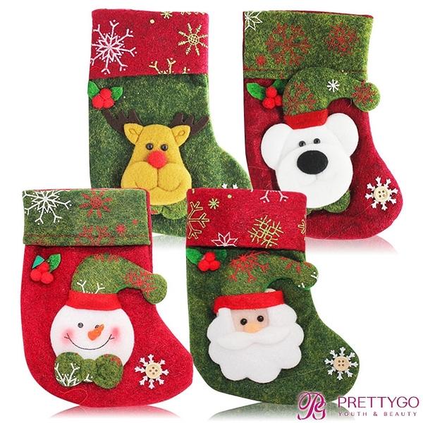 O'Pretty 歐沛媞 玩偶造型聖誕襪-雪花 多款任選(12x16cm)-耶誕佈置交換禮物