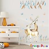 壁貼【橘果設計】麋鹿 DIY組合壁貼 牆貼 壁紙 室內設計 裝潢 無痕壁貼 佈置
