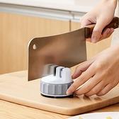 日本磨刀器家用快速磨刀石多功能吸盤磨菜刀器神器超細磨剪刀石棒 【端午節特惠】