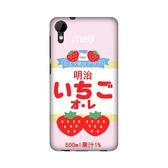 [Desire 825 軟殼] HTC Desire 10 lifestyle D10u D825 D825u 手機殼 保護套 外殼 草莓牛奶