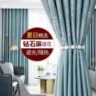 加厚窗簾成品客廳北歐簡約全遮光臥室租房飄窗小窗簾布2021年新款 百分百