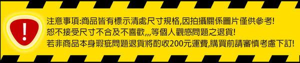 C800彩瓷滑輪整理箱(L)-3入