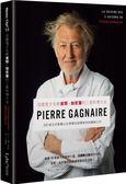 法國鬼才名廚皮耶.加尼葉的三星料理大全:30組法式套餐以五季概念詮釋食材的巔峰之作