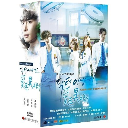 愛在異鄉 DVD【雙語版】( 李鍾碩/陳世妍/朴海鎮/姜素拉 ) [異鄉人醫生]