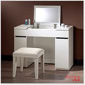 【水晶晶家具/傢俱首選】 JM1654-5安格斯3.3呎低甲醇烤白三向掀式兩用化妝鏡台﹝含椅﹞