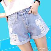 超短褲 牛仔短褲女夏 新款韓版百搭高腰寬鬆學生破洞卷邊闊腿褲黑色潮 小宅女