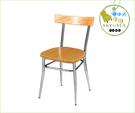 {{ 海中天時尚傢俱 }} C10  摩登時尚 餐椅系列 506-06  美巧餐椅/電鍍腳