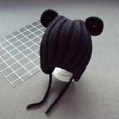 秋冬寶寶兒童護耳毛線帽子韓版男童帽子新款女童帽