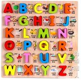 寶寶木質拼圖兒童早教益智拼板積木玩具  街頭潮人