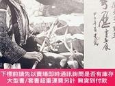 二手書博民逛書店罕見李歷書畫展(中國阿聯酋建交30週年)Y439310 李歷 自印 出版2014