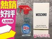 Moschino fresh 小清新 迷你淡香水 5ML 簡單自然◐香水綁馬尾◐