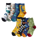 可愛卡通恐龍短筒襪 童裝襪 襪子 短筒襪