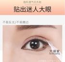 雙眼皮貼 女蕾絲無痕網紗自然持久化妝師專用腫眼泡美目貼神器『變美神器』