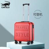 行李箱 18寸行李箱小型20寸女輕便登機箱密碼箱萬向輪拉桿箱男迷你旅行箱【快速出貨】