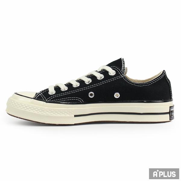 CONVERSE 男女 1970S 低筒黑(新)  帆布鞋(低筒) - 162058C