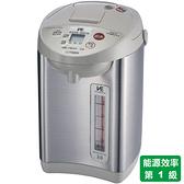 ★TIGER虎牌★2.9L節能省電VE電熱水瓶 PVW-B30R