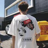 短袖T恤男港風字母印花韓版bf風圓領半袖【聚寶屋】