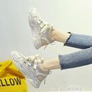 厚底鞋女鞋春季百搭厚底老爹鞋子女ins潮鞋網紅學生運動鞋特賣