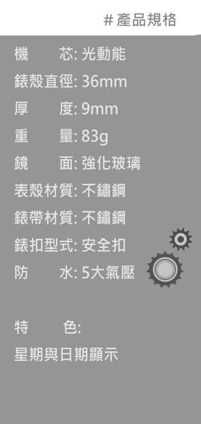 CITIZEN 星辰 FD4024-87A 光動能 防水 女錶/36mm