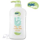 【嬰之房】Nac Nac麗嬰房 牛奶燕麥洗髮乳700ml