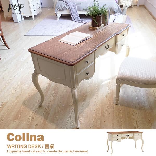 書桌 寫字桌 辦公桌南法普羅旺斯 法式熱銷鄉村款 【GS18BW】品歐家具