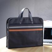 帆布文件袋手提定制拉鏈公文袋會議公事包男女資料袋多層防水電腦