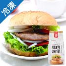 台畜豬肉漢堡800G /包【愛買冷凍】...