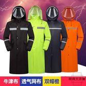 雨衣長款全身防暴雨外套雨披男女成人時尚防水【時尚大衣櫥】