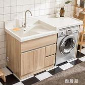 浴室櫃洗衣樻實木免漆小戶型洗衣盆陽臺洗衣池洗衣機樻浴室組合衛浴樻 LN2552 【雅居屋】
