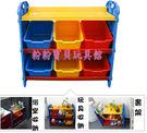 新款六格玩具收納架/收納櫃~ 兒童玩具收...