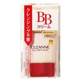 CEZANNE BB 霜 092-02【屈臣氏】