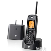 電話機 摩托羅拉O201C遠距離穿墻數字無繩電話機 辦公家用無線座機子母機 韓菲兒