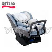 Britax Omega II 0-4歲成長型汽車安全座椅/汽座 -藍色
