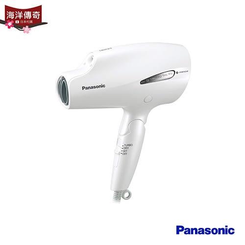 【海洋傳奇】【日本出貨免運】日本Panasonic EH-NA99吹風機 (白)【有庫存】