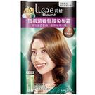 莉婕頂級涵養髮膜染髮霜2明亮淺棕40g+...