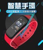 智能觸控防水藍牙手環(送兩色錶帶)