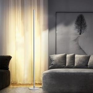 【Ogula 小倉】臥室客廳氛圍北歐簡約led落地立燈 護眼檯燈 閱讀白色燈體