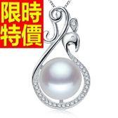 珍珠項鍊 單顆11-12mm-生日情人節禮物獨特嚴選女性飾品53pe41[巴黎精品]