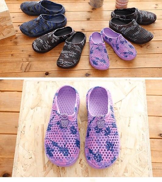 (e鞋院)迷彩防水輕量洞洞鞋-男女款