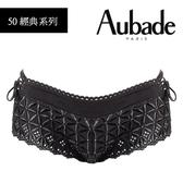 Aubade-BAHIA有機棉S-L平口褲(黑)50經典