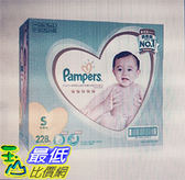 [COSCO代購]  促銷至1月18日 W156693 幫寶適一級幫紙尿褲 S 號 228片 - 日本境內板 兩組