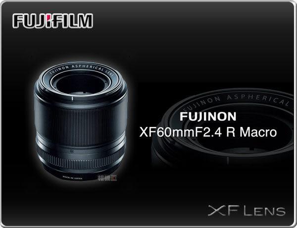★相機王★Fujifilm XF 60mm F2.4 R Macro 平行輸入