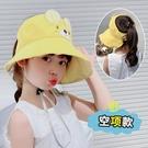 兒童空頂帽子女童夏季防曬遮陽帽中大童4-12歲摺疊大檐沙灘太陽帽 夢幻小鎮