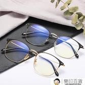 眼鏡男防輻射藍光電腦手機護目 樂印百貨