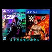 【買就送 WWE 2K17 PS4原版片】☆ NBA 2K20 傳奇版 ☆中文版全新品【特價優惠】台中星光電玩