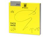 :dc克微粒 奈米薄膜 立體口罩-成人/兒童