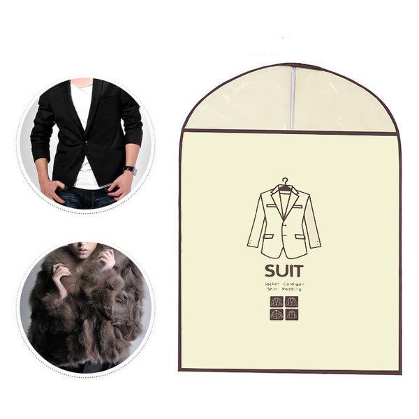 【吉米凱文】韓版 高品質全新料韓版衣服防塵罩 西服罩(西裝) E72