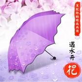 全自動晴雨傘摺疊s男女小巧便攜防紫外線防曬遮太陽傘兩用超大號 樂活生活館